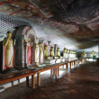 Rock temple in Dambulla, Sri Lanka — Stock Photo