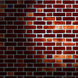 Background of brick wall. — Stock Photo #18936775