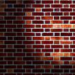 Background of brick wall. — Stock Photo