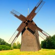 Stock Photo: Old windmill.