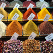 Spices - Photo