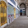 Topkapi Palace in Istanbul — Stock Photo #19071323