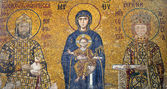 Byzantine mosaic in Hagia Sophia in Istanbul. — Stock Photo