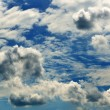 Blue sky with clouds. — Stock Photo