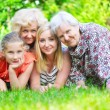 Grandmother and granddaughter. Happy family. — Stock Photo #48586661