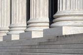 Supreme Court — Stock Photo