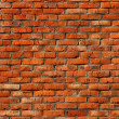 Stock Photo: Fragment of brick wall