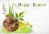 Postcard: Happy Easter — Stockfoto