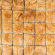 Baklava Background — Stock Photo