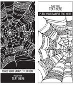 Spider web background set — Stock Vector