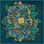 美丽的装饰自然观赏卡出售 — 图库矢量图片