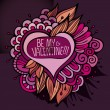 Be my Valentine Greeting Card. Vector illustration — Stock Vector