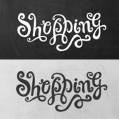 Shopping decorative lettering — Stock Vector