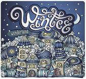 Vector cartoon winter fairytale town — Stok Vektör