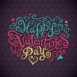 Valentine's Day hand lettering — Stock Vector #40480129