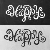 Happy hand lettering — Stock Vector