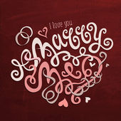 Marry Me hand lettering — Stock Vector