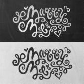 Marry Me hand lettering — Stockvektor