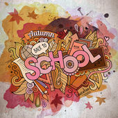 School watercolor cartoon hand lettering and doodles elements — ストックベクタ
