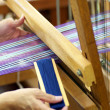 Stock Photo: On Loom