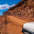 Stock Photo: Beef Basin off road