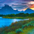 Stock Photo: Beautiful Sunset at Grant Tetons