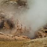 Mud Volcano — Stock Photo #8950690