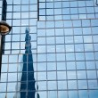 Reflection of the Shard building London — Stock Photo
