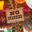 Fair ground ride  - no-standing — Stockfoto