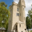 Stock Photo: Ulster Tower War Memorial France