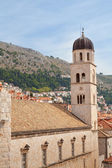Dubrovnik Croatia clock tower and buildings — Zdjęcie stockowe
