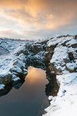 Islandia parque nacional thingvellir — Foto de Stock