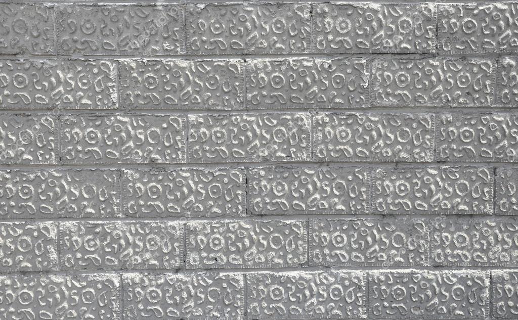 Brick Wall Texture Stock Photo Marcing1 13520766