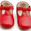 Baby shoes — Stock Photo #14174658