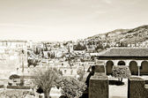 Sacromonte district — Stock Photo