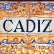Cadiz ceramic — Stock Photo