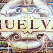 Huelva — Stock Photo