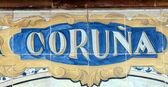 Coruña — Stockfoto