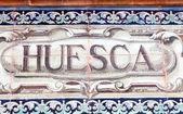 Huesca — Stock Photo