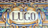 Lugo keramiek — Stockfoto