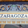 Zaragoza — Stock Photo