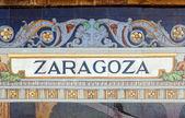 Zaragoza — Stockfoto