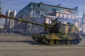 Artillery — Stockfoto