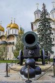 Tzar cannon — Stock Photo