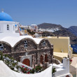 Stock Photo: Greek white church in Oivillage, Santorini