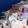 View of Santorini island Greece — Stock fotografie