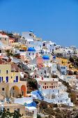 View of Fira town. Santorini. Greece — Stock Photo