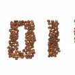 Royalty-Free Stock Photo: 2014 coffee beans
