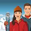 Man and woman with skis in the mountains - vector illustration — Stock Vector #13855701