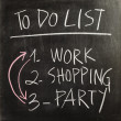 Hand writing To Do List with words Work, Shopping and Party on chalkboard — Stock Photo